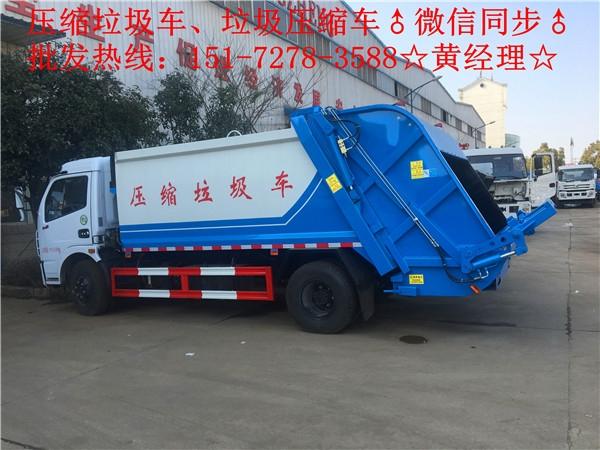 保定市10吨垃圾分类回收车厂家直销