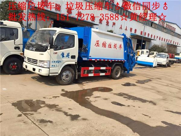 张家口市10吨垃圾分类收集车厂家直销