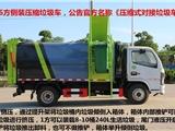 綠色環保12噸豬糞運輸車-糞便運輸車價格