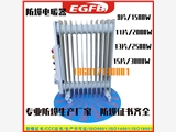 防爆电加热器防爆取暖器工业防爆电热器