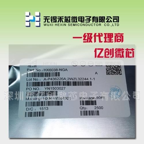 代理HX/禾芯微 HX6003A 4.2V单节锂电线性充电IC