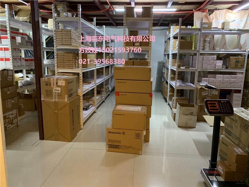 浙江魏德米勒DRI424110L
