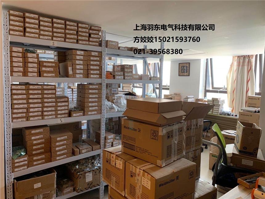 陕西魏德米勒3NA3812-2C