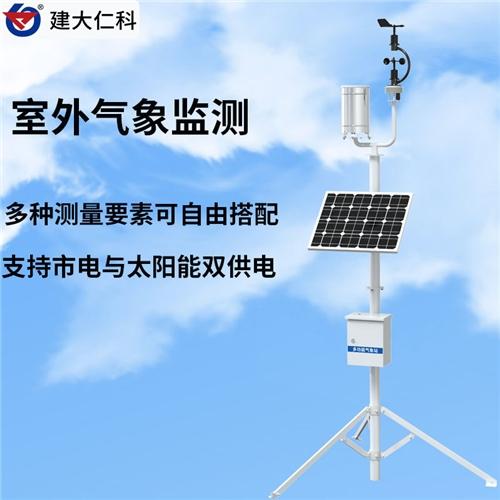 建大仁科 农田生态小气候观测仪