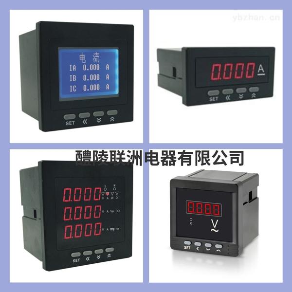 EL90-DR 哪里有摇表怎么摇电缆绝缘价格