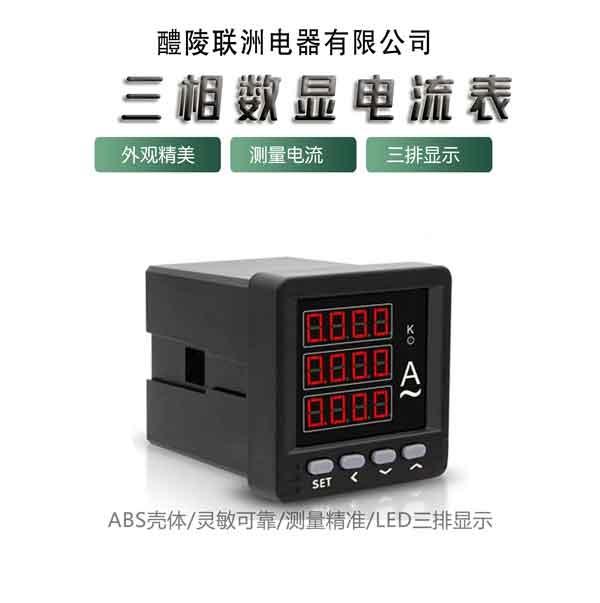 SY186U-DK1 电流通过什么才能启动的吗