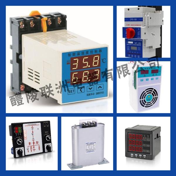 SKX1-2500 低压配电柜增加无功补偿