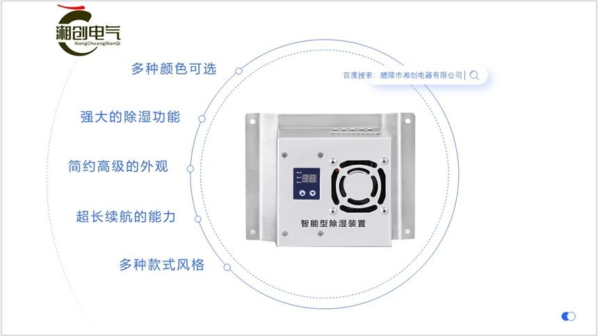江苏FST-LTSM7(W)/450-40-P7智能电容器厂家供应