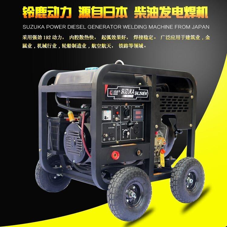 铃鹿风冷柴油发电电焊机机原理