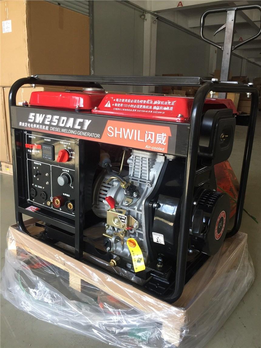 柴油发电电焊机250A 发电功率5kw