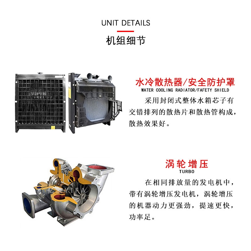 300kw足功率柴油發電機 超靜音可防風雨