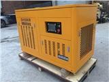 汽油發電機上海生產1KW -60KW 超靜音可移動 單三相通用