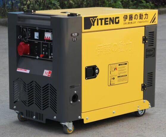 8千瓦柴油发电机带ATS