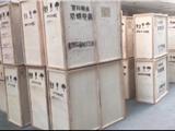 化学品库防爆空调柜机