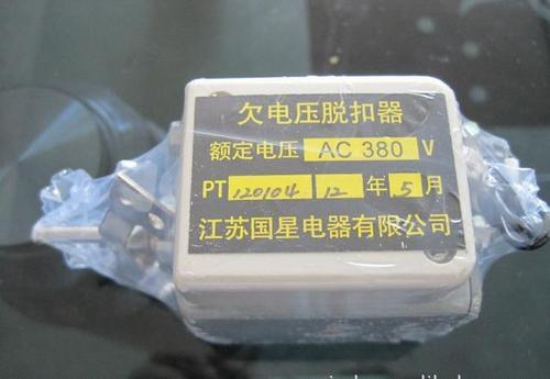 【HSW1-6300 欠压脱扣器 380V】乡城