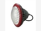 LED防爆灯BLD97高效节能免维护石油化工用灯