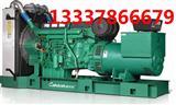 南京江宁发电机出租133销售3786保养6679