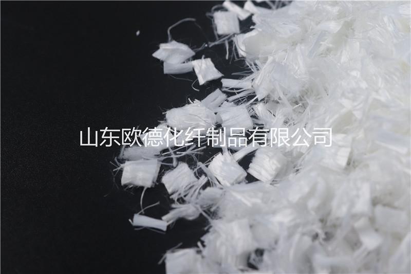 厂家直销欧德牌聚丙烯纤维