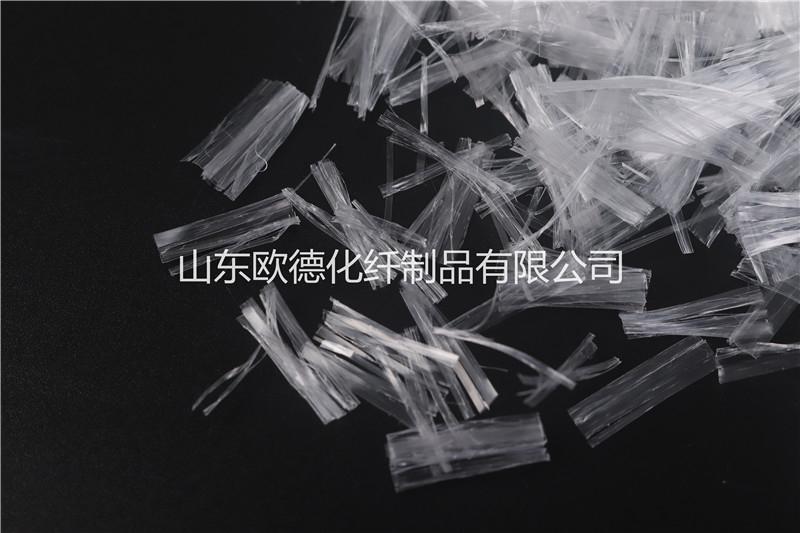 泡沫磚用聚丙烯纖維 PP纖維 高分散型抗裂耐拉纖維