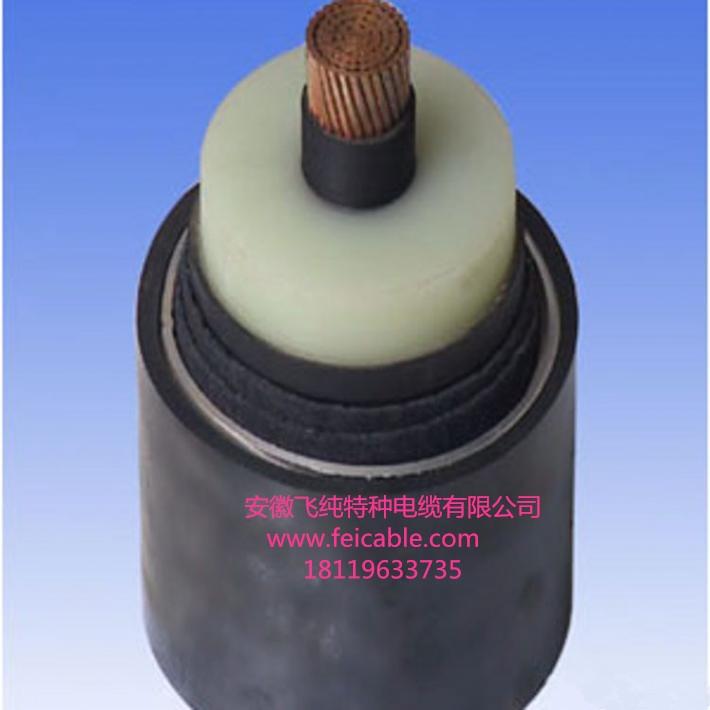 柔性绕卷电缆5DK4085  6/10kV 3x95+2x50 安徽飞纯牌设计