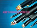 屏蔽电缆KJCPR 14*1.5 安徽飞纯牌设计
