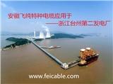 水工电缆YSPT4*0.35安徽飞纯牌设计
