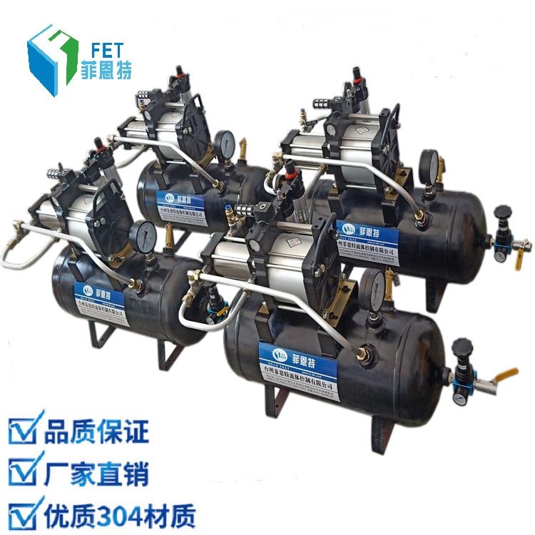 台州菲恩特气体增压泵 空气增压系统质量有保障
