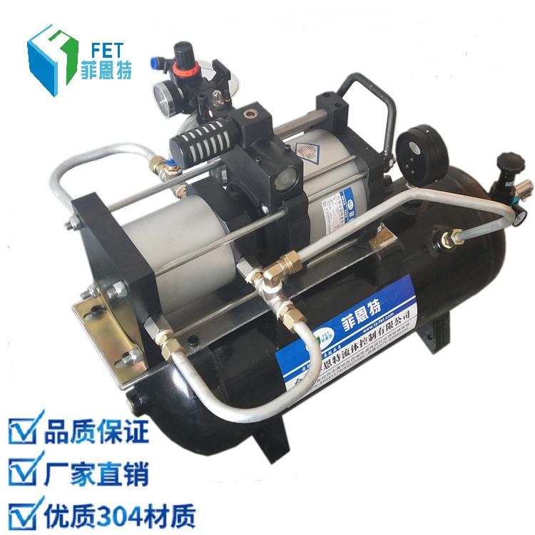 压缩空气增压泵 压缩气体增压机 气动试压泵