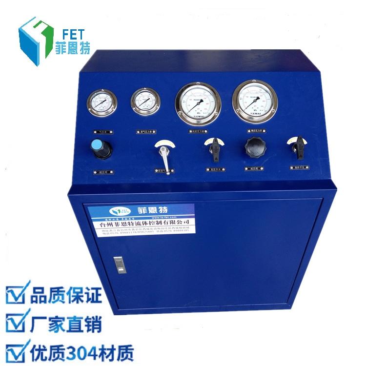 江苏压缩气体增压泵 氮气增压机 气体增压系统