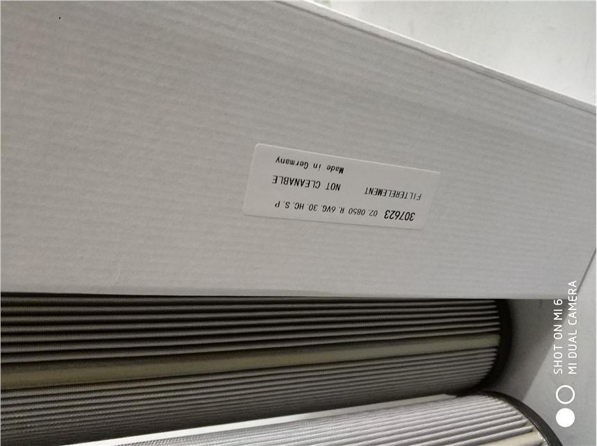 CC10电厂润滑油站过滤器滤芯CCSX3_【菲诺浦过滤】