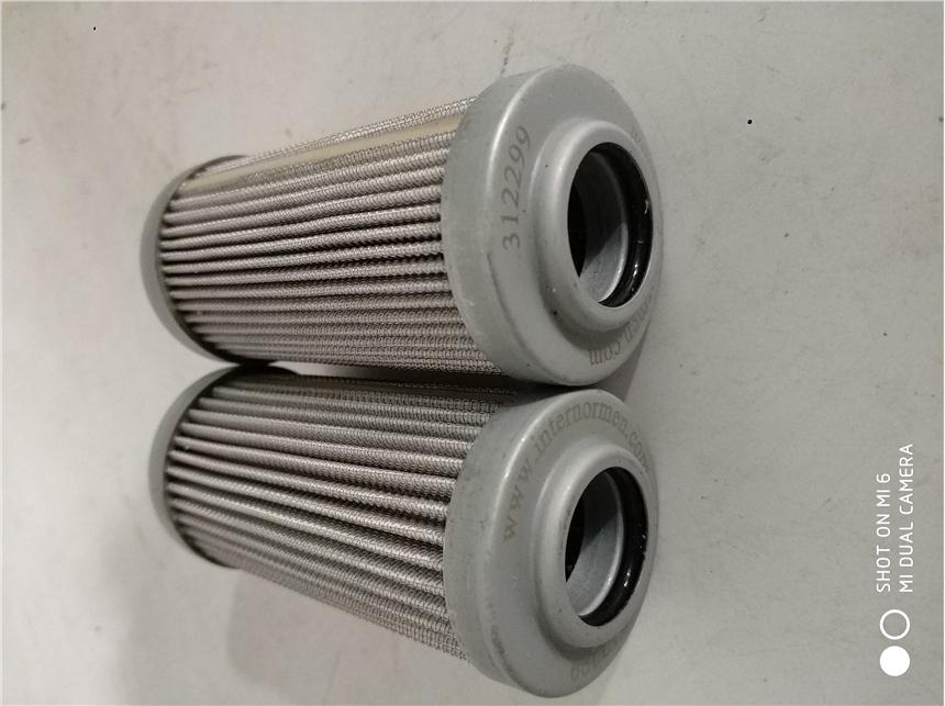 浙江JXY-HLW03-1000潤滑油濾芯_進口材料