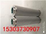 W.38.Z.000204   回油濾芯(工作)