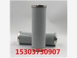 小機油動機工作濾芯HY-10-001-HTCC-濾芯廠家發貨快