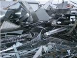 天河區廢品回收價格,大量收購價格靠譜