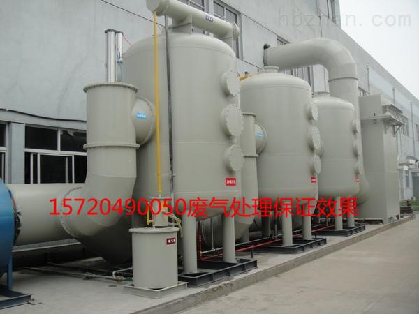 聊城冶炼厂异味治理方法酸气过滤吸附装置