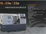 北京市远东车床维修主轴远东机床厂家售后