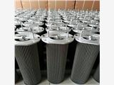 柳州濾油機分離濾芯21SC1114-150@價格范圍