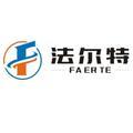 东莞市法尔特科技德赢体育平台下载