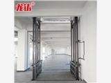 南昌3吨升降货梯厂家,液压平台价格