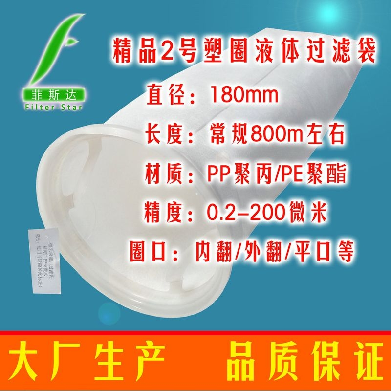 山東尼龍袋批發廠直供兗州潤滑油尼龍袋-高品質非常規尼龍袋