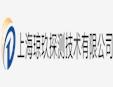 上海瓊玖探測技術有限公司