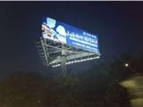 户外高炮广告牌LED照明