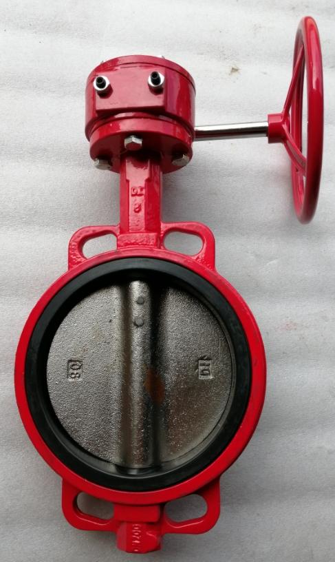 3C消防蝶阀ZSDF7-Q-200-16,消防对夹式蝶阀,3C对夹式蝶阀,消防专用蝶阀