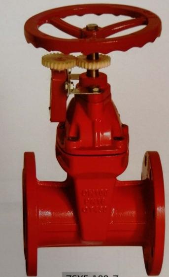 信號閘閥,消防專用閘閥,帶刻度閘閥,升降式閘閥