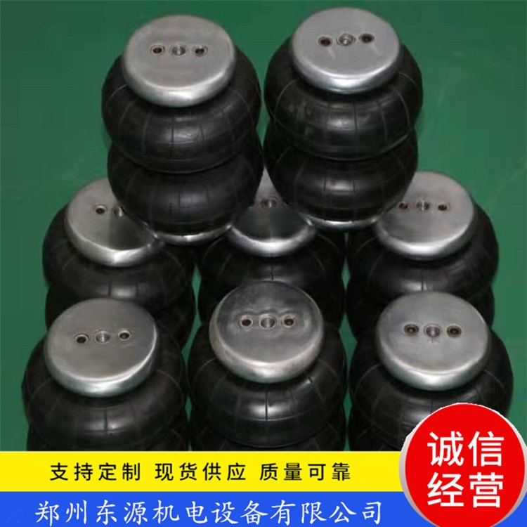 不銹鋼糾偏氣囊脫硫濾布糾偏氣囊廠家直銷 非標定制