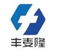 河南豐麥隆機械設備有限公司