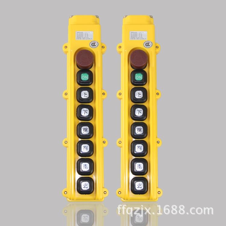 勤工 按鈕開關 HOB 82ER1 起重機控制手柄 電動葫蘆操作手柄按鈕