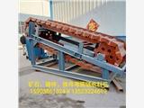 铸件链板输送机耐高温加宽鳞板输送机