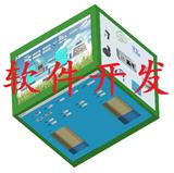 富睿自动化控制上位机软件控制界面开发FP-APP