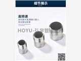 深圳304/316L不锈钢丝扣管道配件2分单头牙外丝直接
